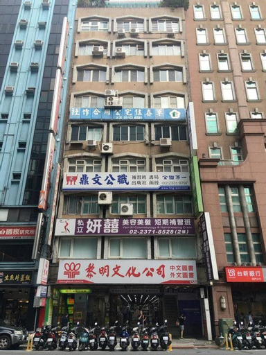 Pillow Hostel, Taipei City
