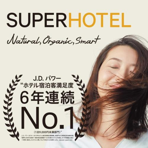 Super Hotel Kadoma, Moriguchi