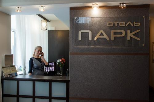 Hotel Park, Volodarskiy rayon
