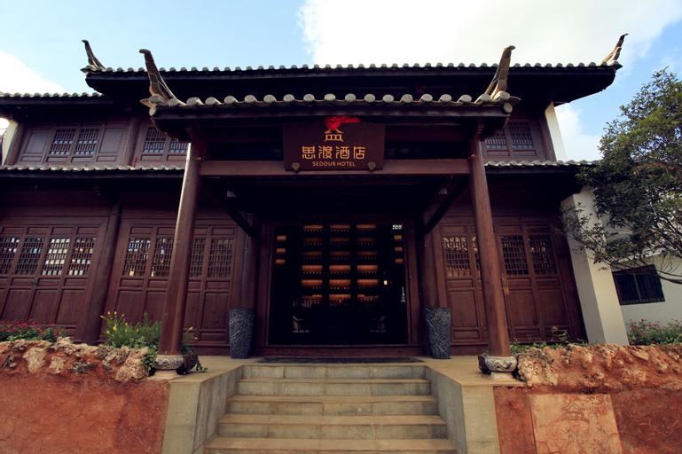 Sedour Hotel Lijiang, Lijiang