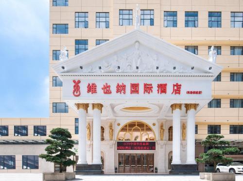 Vienna International Hotel (Shenzhen Airport Hangcheng), Shenzhen