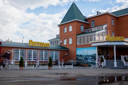 Hotel Kuvaka, Kamenka
