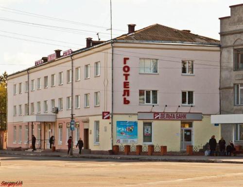 """Hotel """"Nizhyn"""", Nizhyns'ka"""