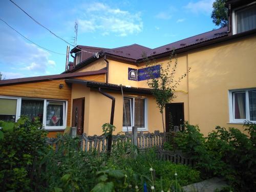 Гостиннии двір, Pidhaiets'kyi