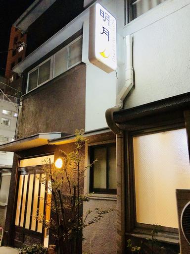 Hotel Meigetsu, Arakawa
