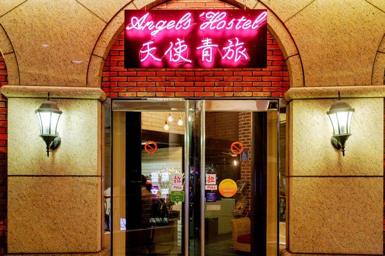 Angels Hostel Taipei Ximen, Taipei City