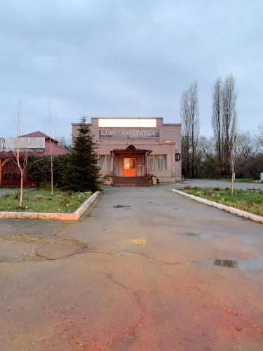 Гостиница «Вираж», Koshekhabl'skiy rayon
