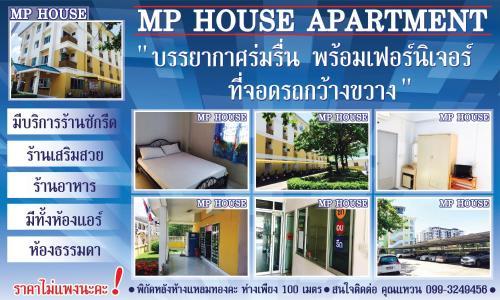 MP House, Pattaya
