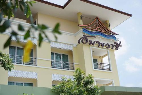 Amphawaree, Muang Samut Songkhram