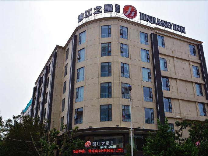 Jinjiang Inn Select Dali Erhai, Dali Bai