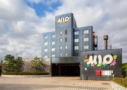 Hotel Mio (Adult Only), Sabae