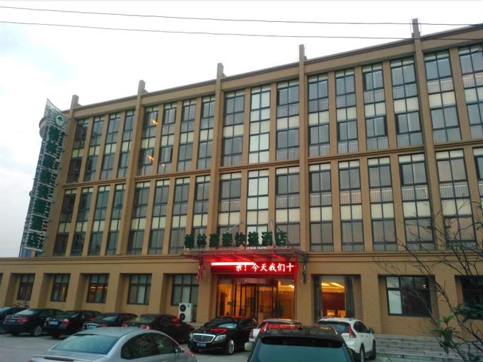 GreenTree Inn ChangZhou East DongFang Road HengNai Logistics Park Express Hotel, Changzhou