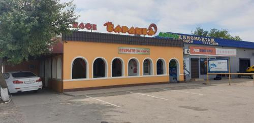 Баранка, Kotel'nikovskiy rayon