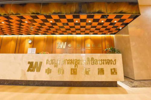 China International Hotel, Mean Chey