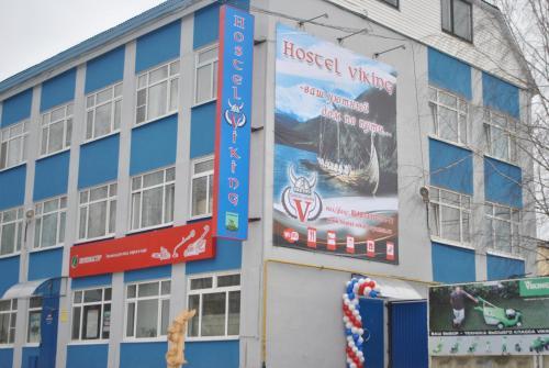 Viking Hostel, Vyazemskiy rayon
