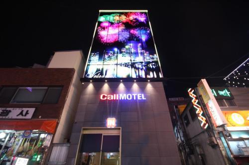 Call Motel, Dong