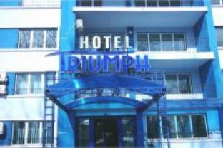 Hotel Triumph, Braila