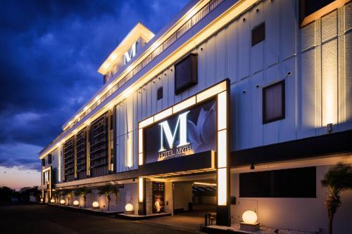 Hotel Myth M (Adult Only), Hannan