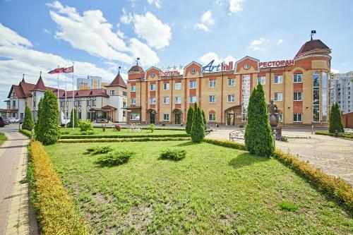 Art Hall Hotel, Bryansk