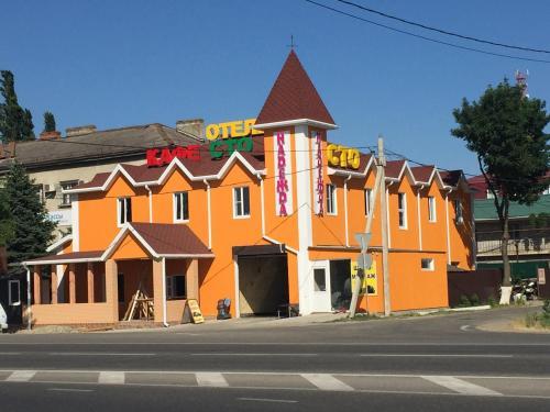 Hotel Nadezhda, Takhtamukaysk rayon