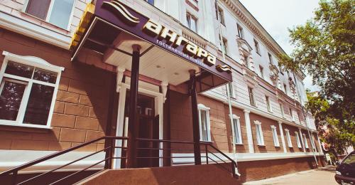 Angara-Prioritet Hotel, Angarskiy rayon
