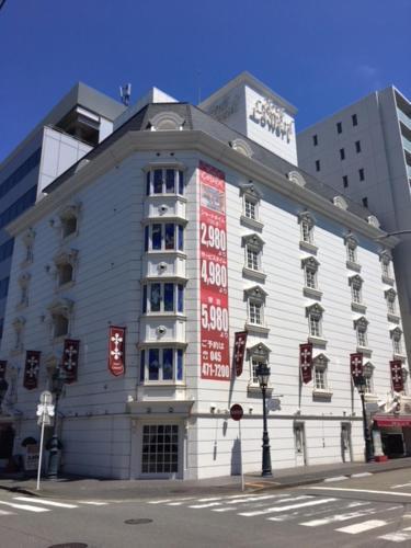 HOTEL METRO - Adult Only, Yokohama