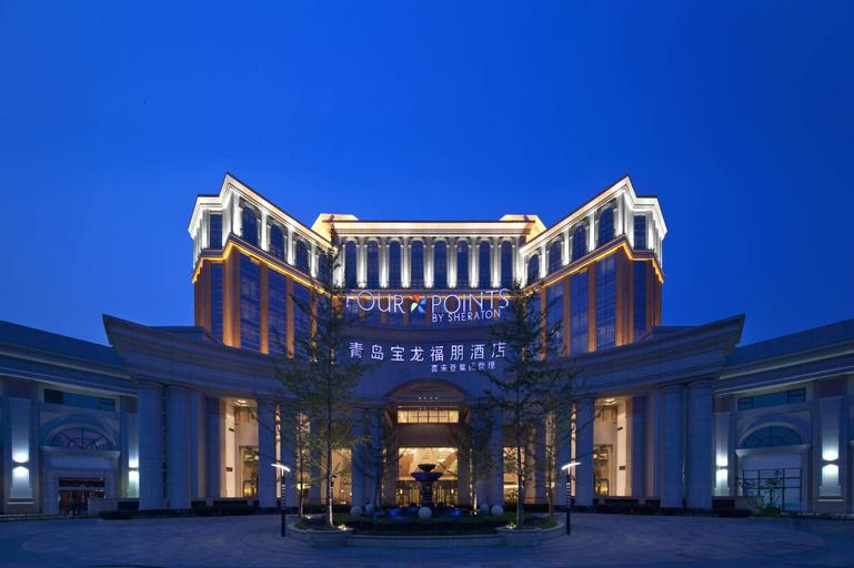 Four Points by Sheraton Qingdao Chengyang, Qingdao