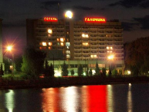 Hotel Halychyna, Ternopil's'ka