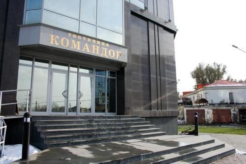 Komandor Hotel, Anivskiy rayon