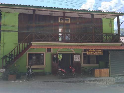 Dockhoun Guesthouse, Pakbeng