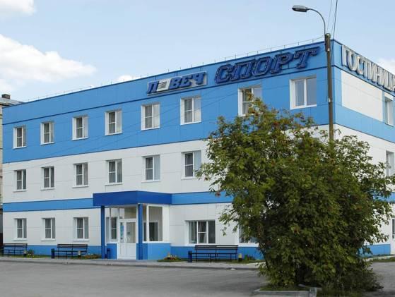 Lovech-Sport, Ryazan'