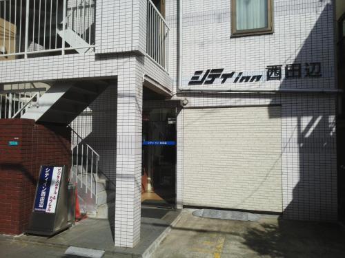 City Inn Nishi Tanabe, Osaka