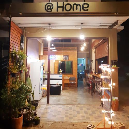 At home hadchaosamran, Muang Phetchaburi