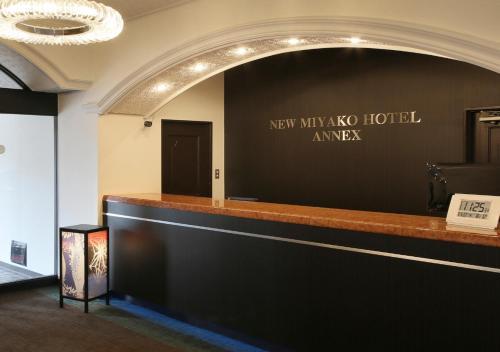 New Miyako Hotel Ashikaga Annex, Ashikaga