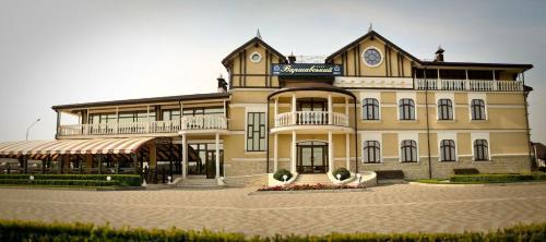 Park Hotel Warshawskiy, Sarnens'kyi