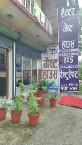Center guest house and restaurant, Lumbini