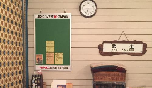 Hostel291 Backpackers, Echizen City