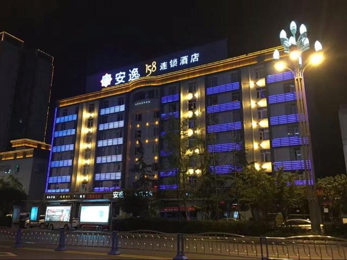 Ane 158 Hotel Bazhong Branch, Bazhong
