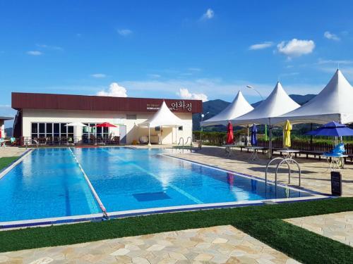 Sobaeksan Punggi Spa Resort, Yeongju