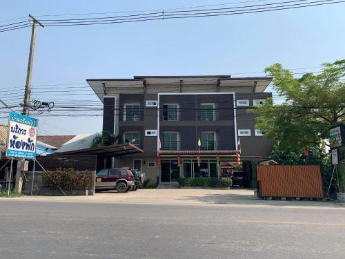 Bansappuri, Muang Lamphun