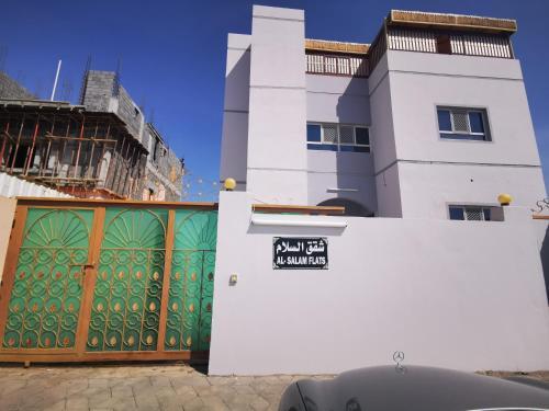 AL-SALAM FLATS, Al Hamra
