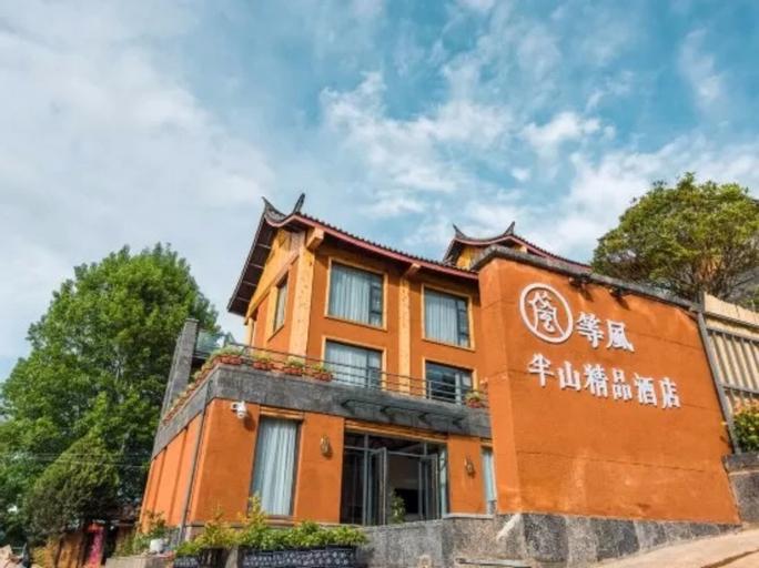 Dengfeng Banshan Boutique Hotel Lugu, Lijiang