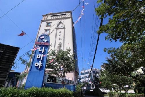 Gimcheon Nabiya Motel, Gimcheon