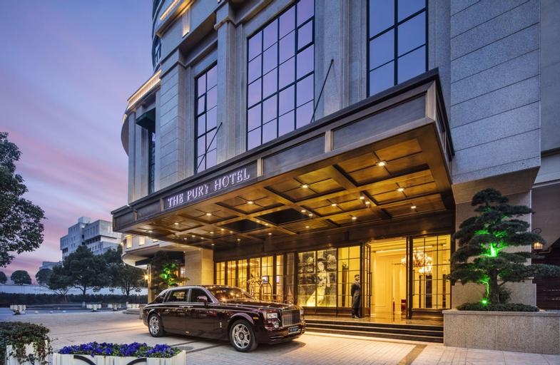 The Pury Hotel Yiwu, Jinhua
