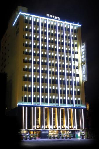 Kindness Hotel - Kaohsiung Main Station, Kaohsiung