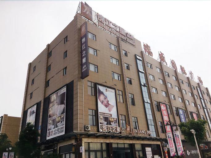 Jinjiang Inn Select Fuding Train Station, Ningde