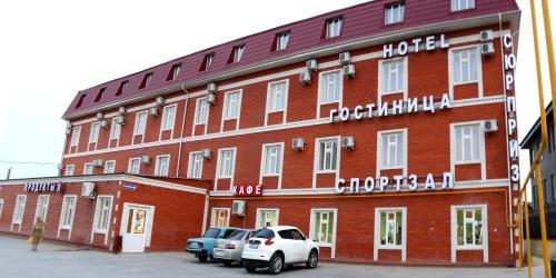 Surprise on Volga, Narimanovskiy rayon