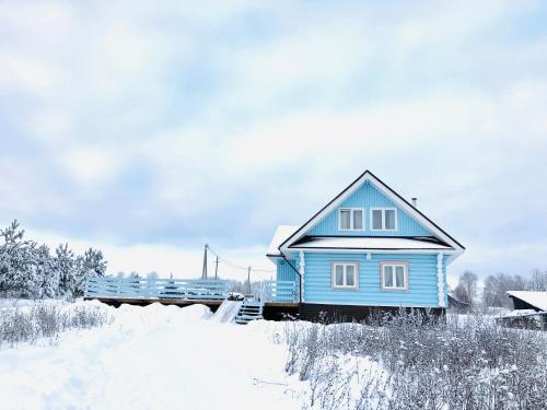 Guest House Umilieniie, Galichskiy rayon