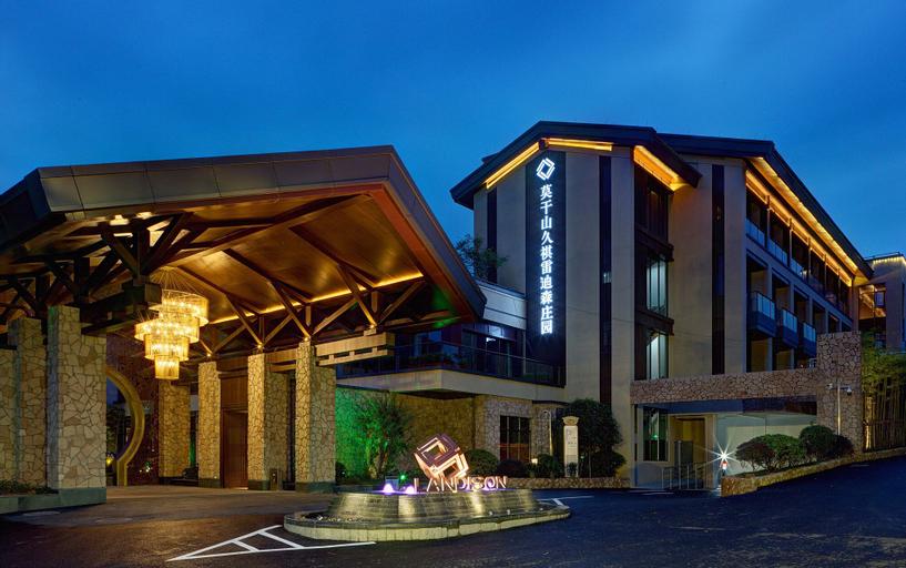 Landison Joykie Resort Moganshan, Huzhou