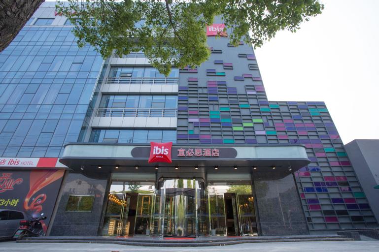 Ibis Changzhou Lihua Hotel, Changzhou